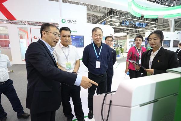 20210430中国人寿数字科技-2.jpg