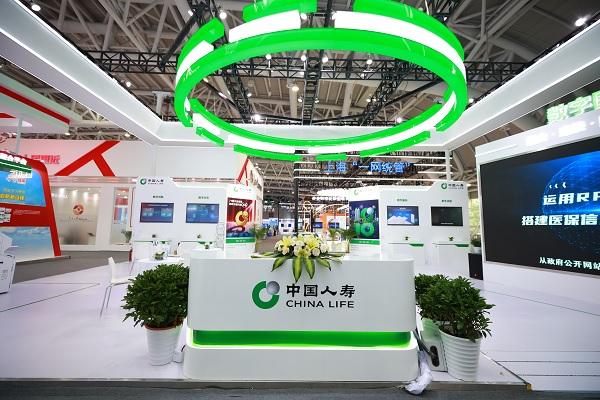20210430中国人寿数字科技-1.jpg