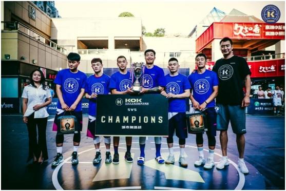 20190710KOK篮球赛-4.jpg