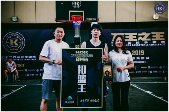 20190710KOK篮球赛-5.jpg