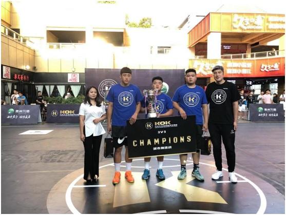 20190710KOK篮球赛-3.jpg