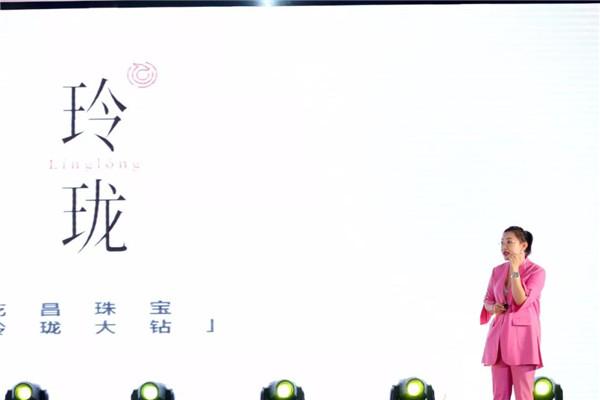 20191012乾昌珠宝-4.jpg