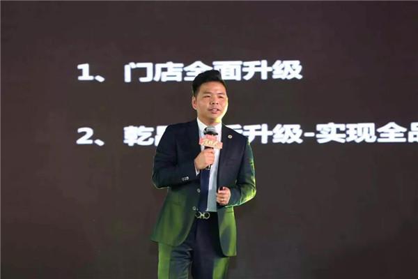 20191012乾昌珠宝-5.jpg