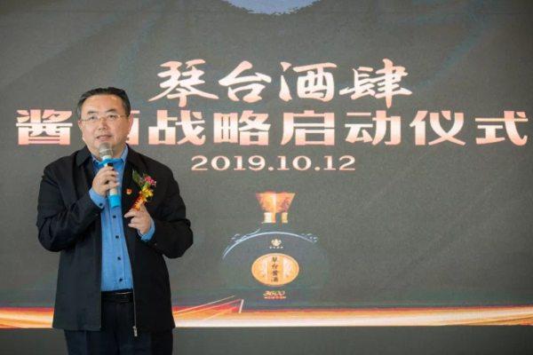 20191014琴台酱香酒-4.jpg