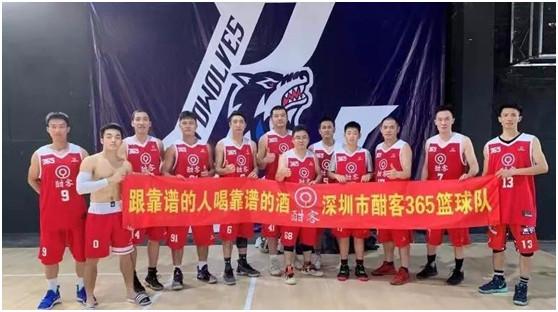 20191121酣客城市篮球联赛-5.jpg