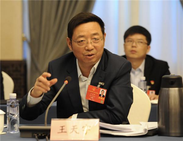 20200528郑州银行王天宇.jpg