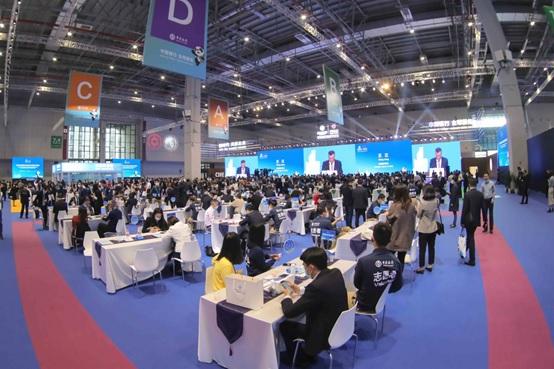 20201107中国银行进博会-3.jpg