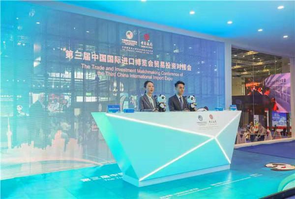 20201107中国银行进博会2-5.jpg