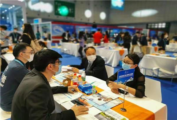 20201107中国银行进博会2-1.jpg