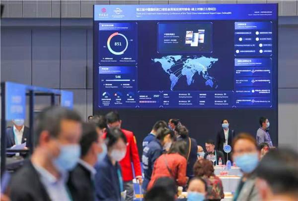 20201107中国银行进博会2-7.jpg