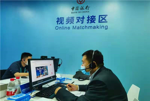 20201107中国银行进博会2-3.jpg