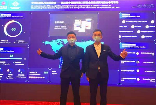 20201107中国银行进博会2-6.jpg