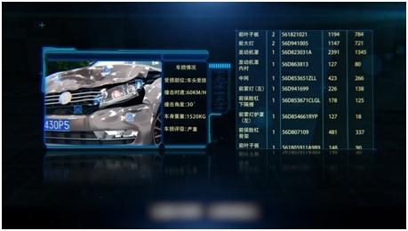20201116平安产险保险大奖-1.jpg