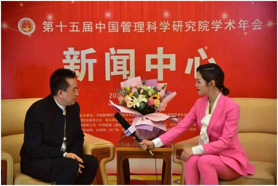 20201221中国管理科学-2.jpg