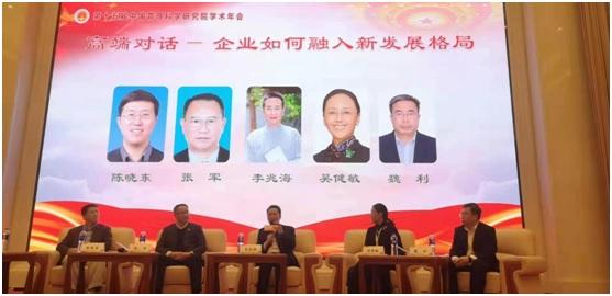20201221中国管理科学-3.jpg