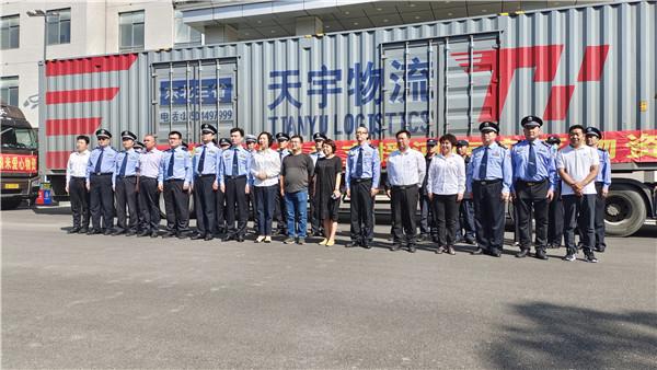 20211013省公安厅西华捐献物资-2.jpg