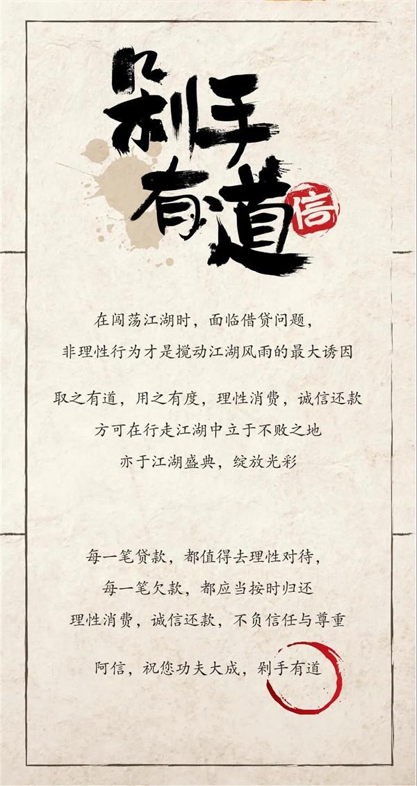 20201109中信银行双十一剁手秘籍-2.jpg