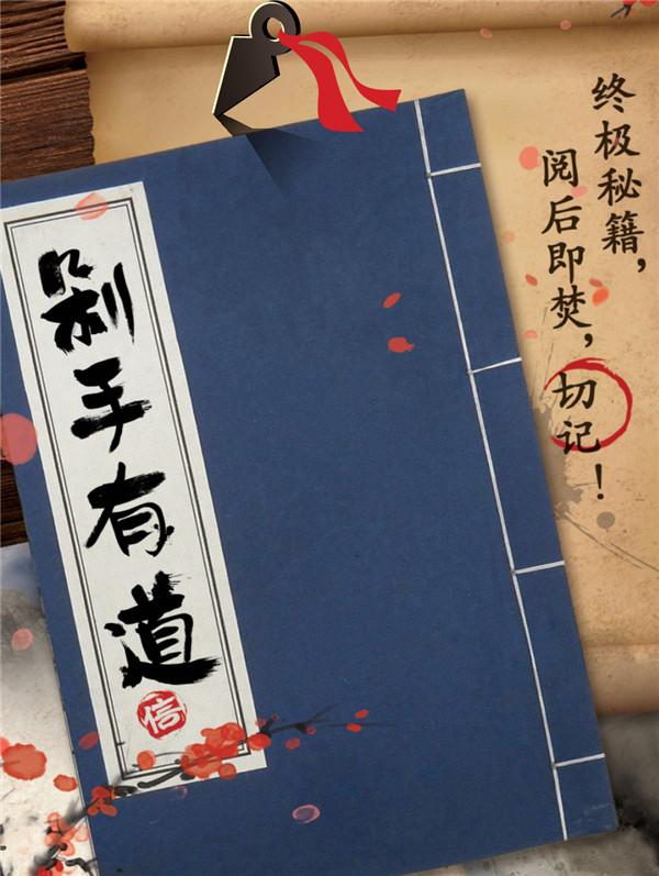 20201109中信银行双十一剁手秘籍-1.jpg