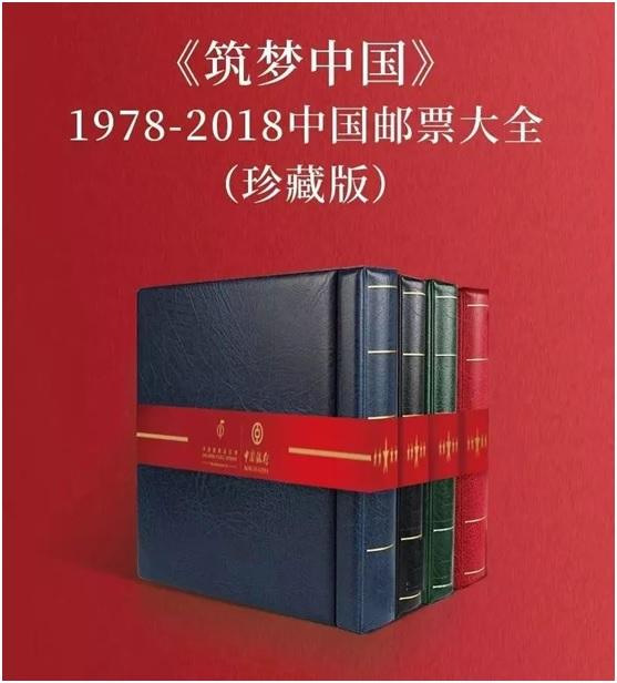 中国银行 筑梦中国-9.jpg
