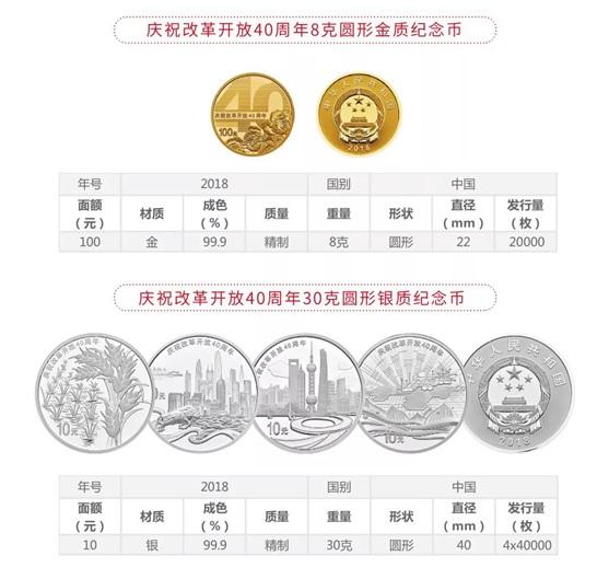中国银行 筑梦中国-7.jpg