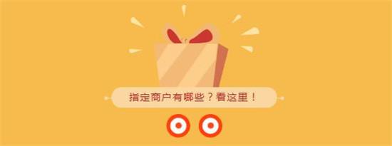 20201102中信银行双11-5.jpg