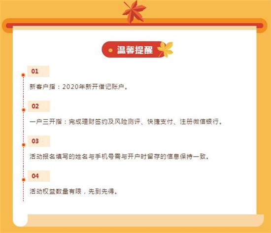 20201102中信银行双11-4.jpg