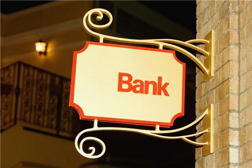 bank20180905_副本.jpg