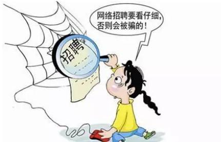 20201109中信银行网络诈骗风险防范-7.jpg