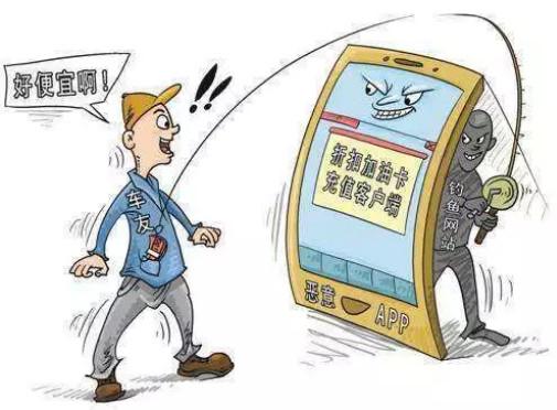 20201109中信银行网络诈骗风险防范-3.jpg