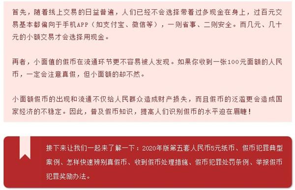 20200917中信银行金融知识普及1.0-2.jpg