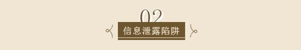 20200917中信银行金融知识普及3-4.jpg