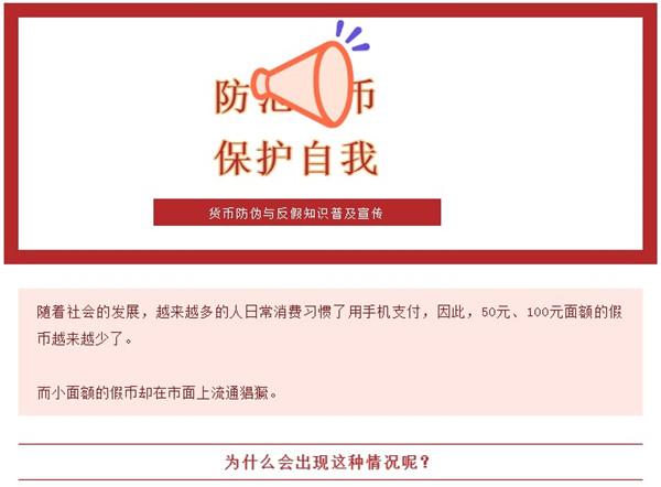 20200917中信银行金融知识普及1.0-1.jpg