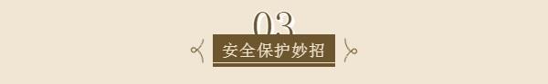 20200917中信银行金融知识普及3-6.jpg
